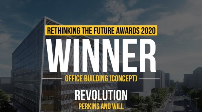 Rethinking The Future Awards 2020- Winner: Office Building (Concept)